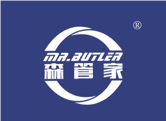 19-V239 森管家 MR.BUTLER