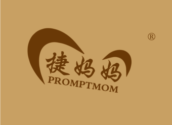 07-V197 捷妈妈 PROMPTMOM