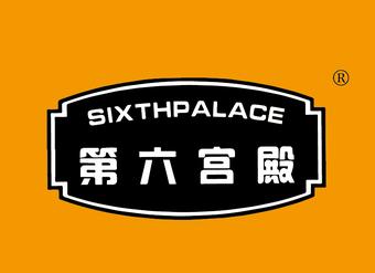 20-V385 第六宫殿 SIXTHPALACE