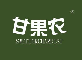 32-V193 甘果农 SWEETORCHARDIST