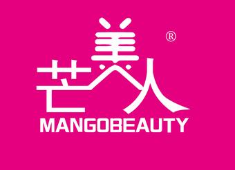 31-X265 芒美人 MANGOBEAUTY
