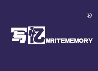 16-V185 写忆 WRITEMEMORY