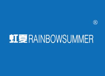 11-X517 虹夏 RAINBOWSUMMER
