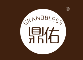 45-V010 鼎佑 GRANDBLESS