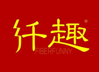 19-V229 纤趣 FIBERFUNNY