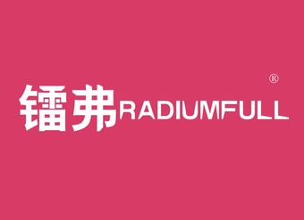 09-V760 镭弗 RADIUMFULL
