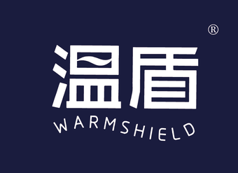 17-V018 温盾 WARMSHIELD