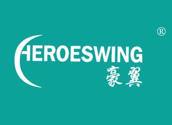 17-V016 豪翼 HEROESWING