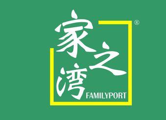 20-V408 家之湾 FAMILYPORT