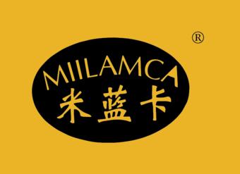 20-V461 米蓝卡 MIILAMCA