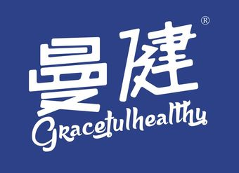 41-V131 曼健  GRACEFULHEALTHY