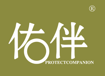 09-V826 佑伴 PROTECTCOMPANION