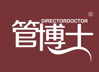 21-V374 管博士 DIRECTORDOCTOR