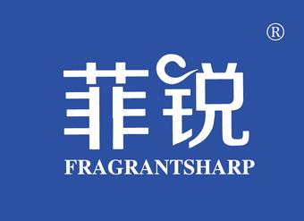 08-VZ061 菲锐 FRAGRANTSHARP