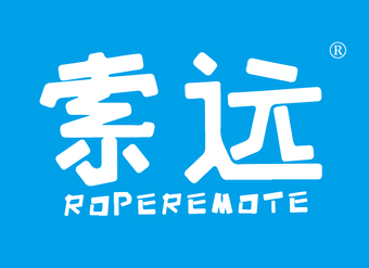 22-V012 索远 ROPEREMOTE