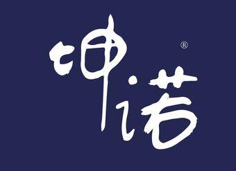 33-V426 坤诺