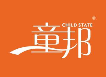 21-V405 童邦 CHILD STATE