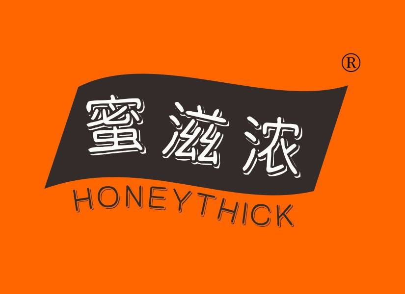 蜜滋浓 HONEYTHICK