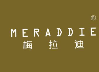 33-V446 梅拉迪 MERADDIE