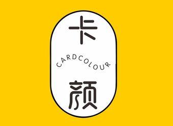 26-V051 卡颜 CARDCOLOUR