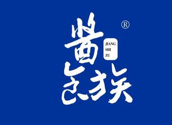 30-V757 酱食族