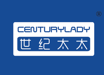 35-V187 世纪太太 CENTURYLADY