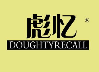 25-V3468 彪忆 DOUGHTYRECALL