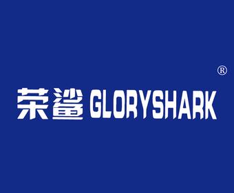 25-Y610 �s� GLORYSHARK