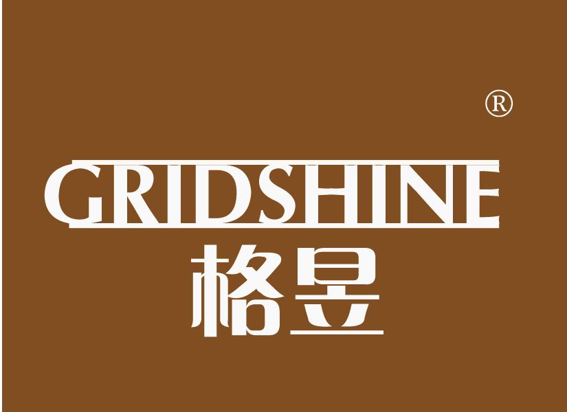 格昱GRIDSHINE