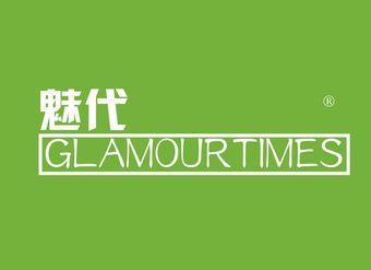 08-V042 魅代 GLAMOURTIMES