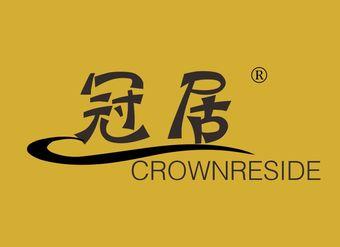 09-V783 冠居 CROWNRESIDE
