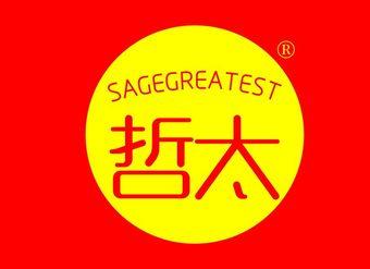 09-V784 哲太 SAGEGREATEST