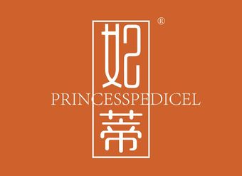 09-V768 妃蒂 PRINCESSPEDICEL