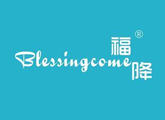 16-V181 福降 BLESSINGCOME