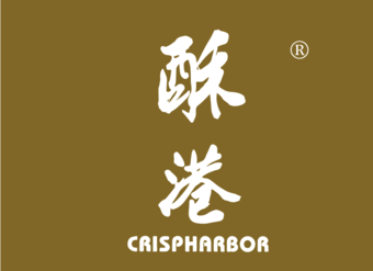 30-V755 酥港CRISPHARBOR