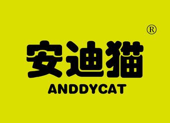 16-VZ199 安迪猫 ANDDYCAT