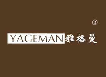 20-VZ466 雅格曼