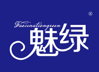 26-V057 魅綠 FASCINATIONGREEN