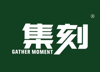 39-VZ024 集刻 GATHER MOMENT