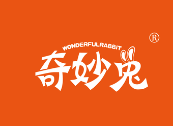 20-V477 奇妙兔 WONDERFULRABBIT