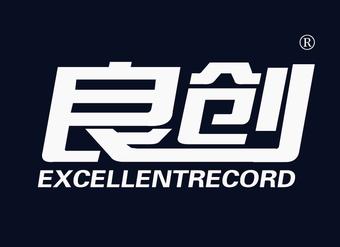 20-Y737 良创 EXCELLENTRECORD