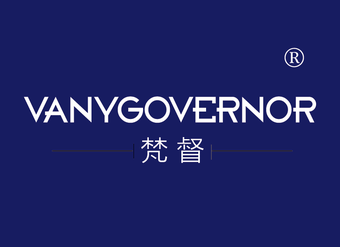 20-V485 梵督 VANYGOVERNOR
