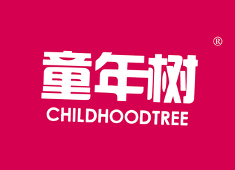 41-V153 童年树  CHILDHOODTREE