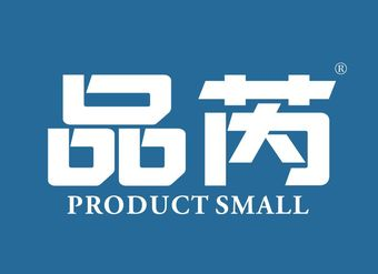 16-V239 品芮 PRODUCT SMALL