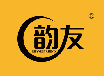 39-V028 韻友 RHYMEFRIEND