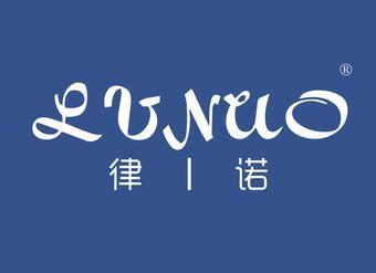 15-V083 律諾