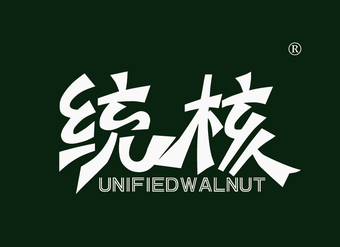 32-V221 統核 UNIFIEDWALNUT