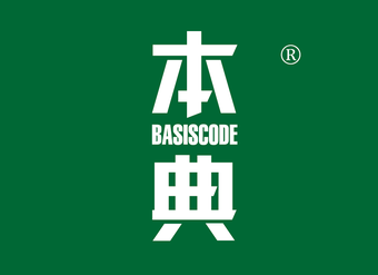 21-V498 本典 BASISCODE