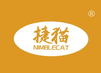 11-V594 捷猫 NIMBLECAT