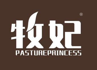 20-V579 牧妃 PASTUREPRINCESS